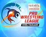 PWL 3 Finals_ Geeta Phogat & Ritu Phogat speaks over the Pro Wrestling League 2018