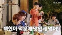 Travel The World on EXO's Ladder S2 E29