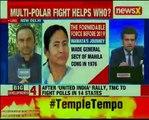 Lok Sabha Elections 2019: Mamata Banerjee's Mega Rally A Hit As Anti-BJP Parties Unite In Kolkata