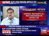 RSS wants all India discussion on Article 370