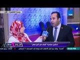 تدشين مبادرة شباب من أجل مصر وتستقبل شباب من كل محافظات مصر