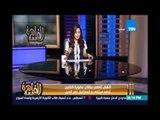 """النقض تبطل عضوية أحمد مرتضي منصور وتصعد عمرو الشوبكي بـ الدقي والعجوزة """""""