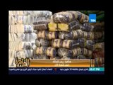 الحكومة تقرر وقف تصدير الأرز وتحدد 2400 جنيه لسعر الطن