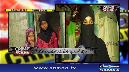 Crime Scene | Samaa TV | February 28, 2019