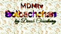 MDMtv-Bolbachchan part-1