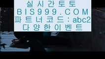 ✅sports brokers✅  ㎥  ✅pc토토 bis999.com  ☆ 코드>>abc2 ☆  비스토토 실제토토사이트 온라인토토사이트추천 온라인토토토토추천✅  ㎥  ✅sports brokers✅