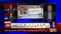 Meri Nazar Me Imran Khan Ne Aaj Phir Sabit Kia Hai Ke Wo Politician Nahi Hai Balke Ek Leader Hai.. Sami Ibrahim