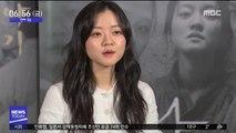 [투데이 연예톡톡] '3.1절 100주년' 기념 영화 줄줄이 개봉