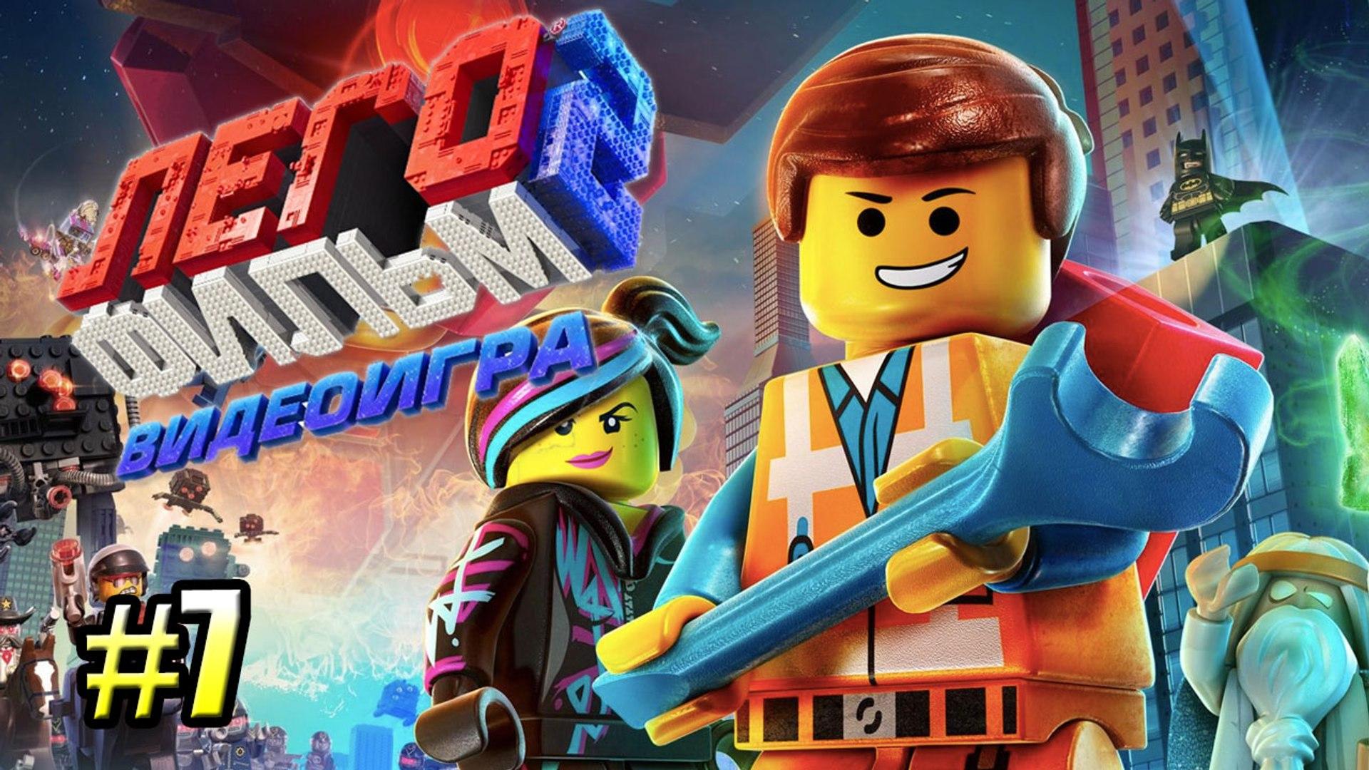 The LEGO Movie 2 Videogame прохождение #7 на русском {PC}