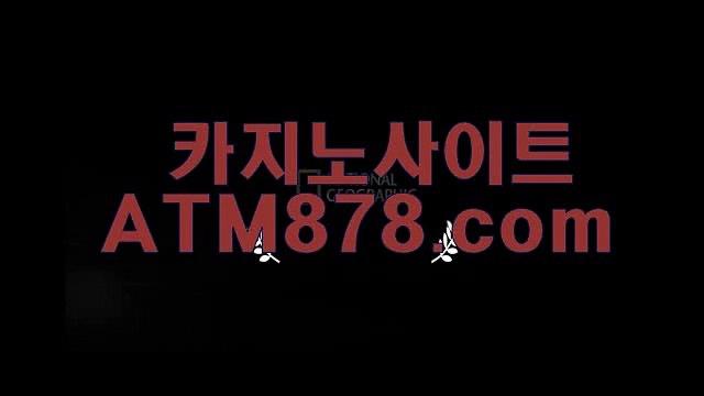 29바카라카지노주소 ☆s t k 4 2 4、coM☆ 호텔카지노영상