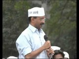 The Youth rally of AAP scheduled cancelled