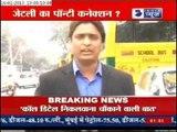 Government Spying on Jaitely: BJP