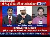 India News : Arvind Kejriwal of Aam Aadmi Party denies Bhaiyuu ji Maharaj Allegations.