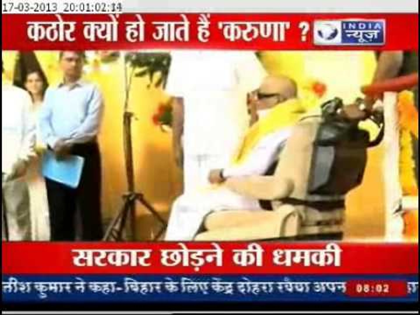 India News: Top News of this hour