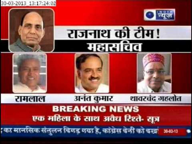 India News: Modi in Rajnath's Team