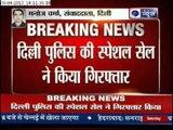 India News: Sanjay Jain arrested