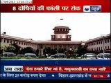 SC stays execution of eight convicts