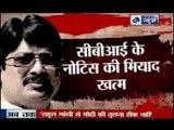 DSP Zia-Ul-Haq Murder: CBI summons Raja Bhaiya