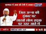 Anna Hazare  Lonely Anna