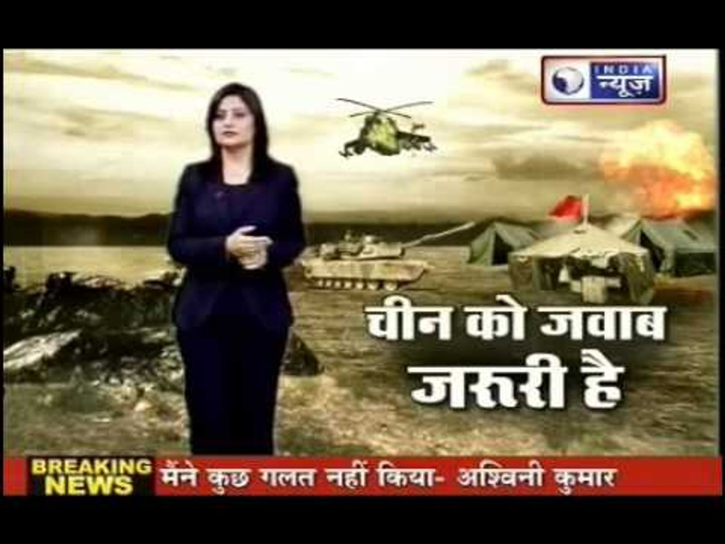 India News: Dragon in India
