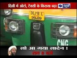 Breaking News: Auto, taxi fares hiked in Delhi by upto 30%