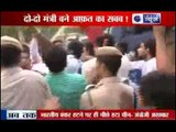 India News: Protest outside Rail Minister's house
