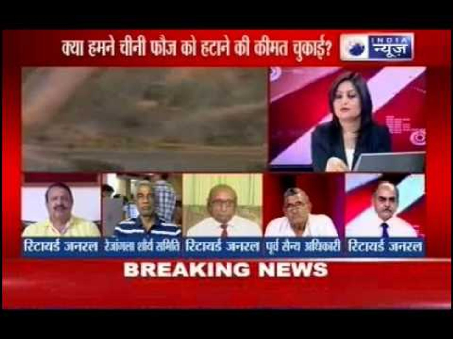 India News: India shoots down 'deal' talk over China incursion