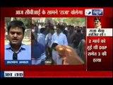 DSP-Zia-Ul-Haque Murder: CBI questions former UP Minister Raja Bhaiya
