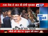 DSP Zia Ul Haque Murder : Raja Bhaiya grilled by CBI