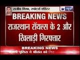 Sreesanth arrested by Delhi police over spot fixing