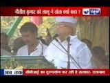 Lalu Prasad Yadav : Parivartan Rally for Lalu & Sons