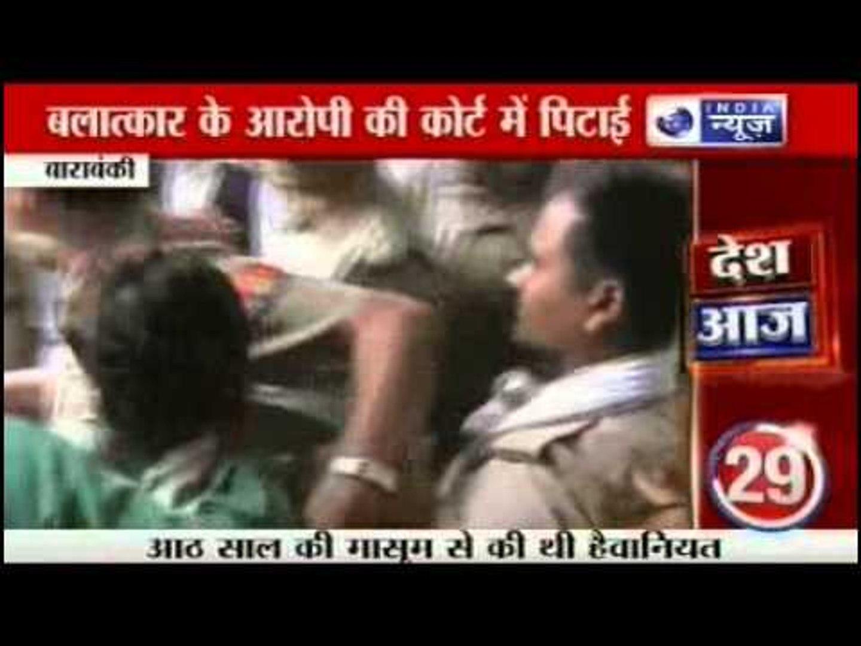 India News : Lawyers beat Rapist.