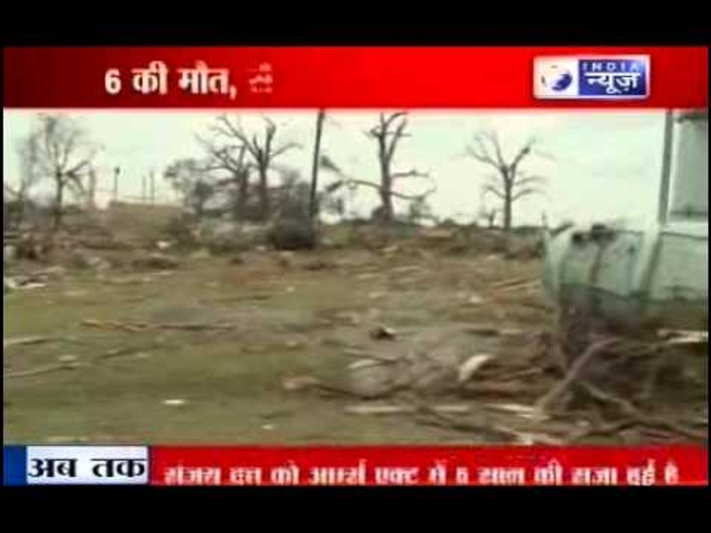 India News : Tornadoes Texas 2013.
