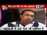 IPL Spot Fixing: Vindu Dara Singh says Many politicians involved in betting