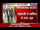 IPL spot-fixing : Delhi police seizes Kundra's passport