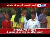 S Sreesanth arrested for IPL Spot Fixing