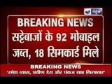 Match Fixning Scandal IPL 2013: Mumbai Police raids Hotels