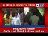 IPL 2013 Spot Fixing: Police seized S Sreesanth's Laptop