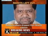Reddy brothers not part of Gowda's Cabinet