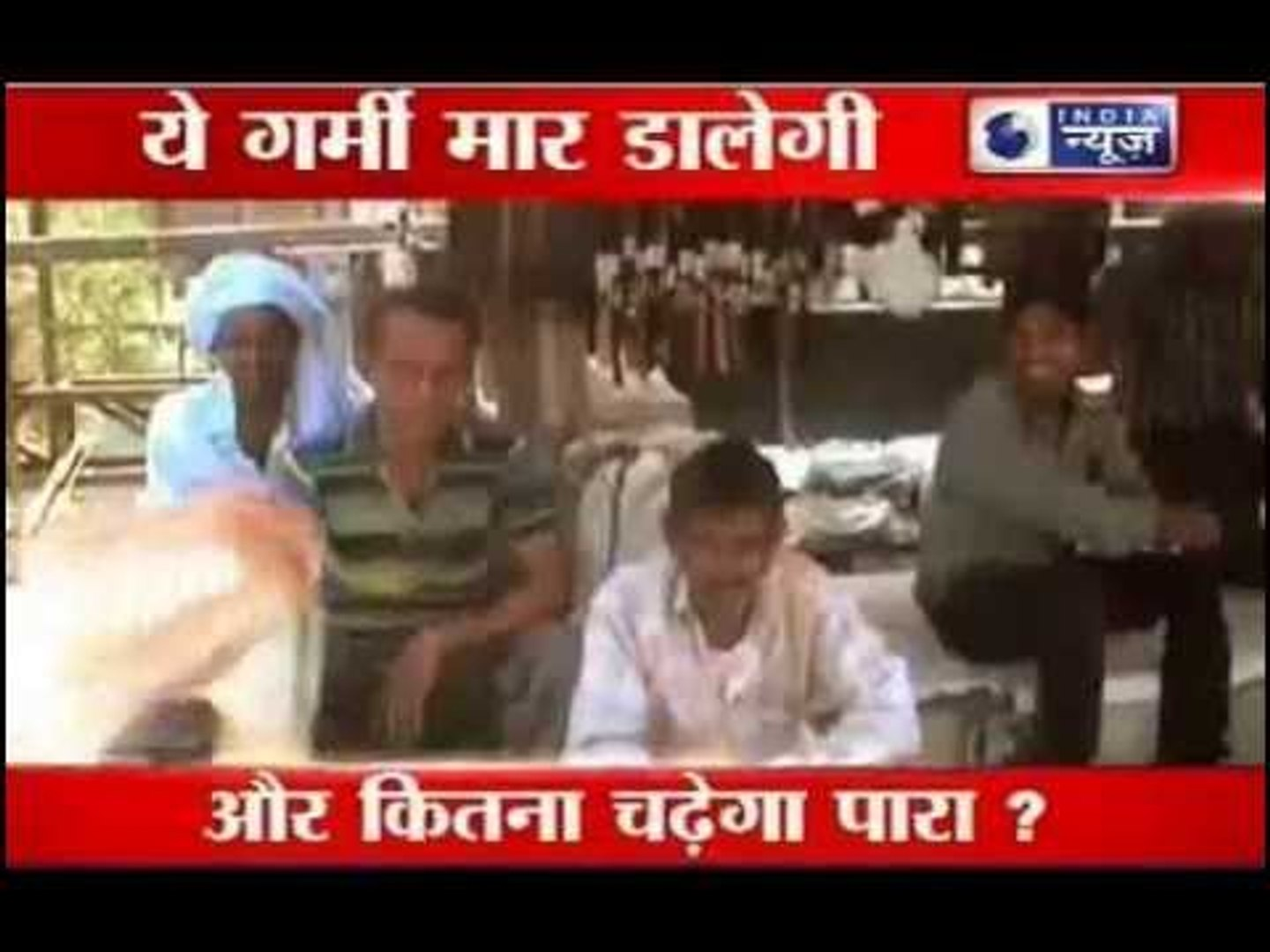 India News : Top News of the hour - 21st May.