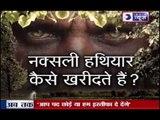 Diamond is precious but could be harmful : Salaakhen
