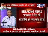 Arun Jaitely speech in BJP Goa conclave