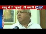 Lalu Prasad Yadav don't care for BJP-JD(U) split