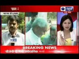 BJP ministers stop working in Nitish Kumar's cabinet