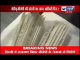 Bihar BJP ministers boycott Cabinet meet of JD(U)