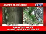 India News: Northern India in the leash of heavy rains