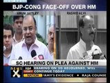 Swamy seeks Chidambaram's prosecution in 2G case