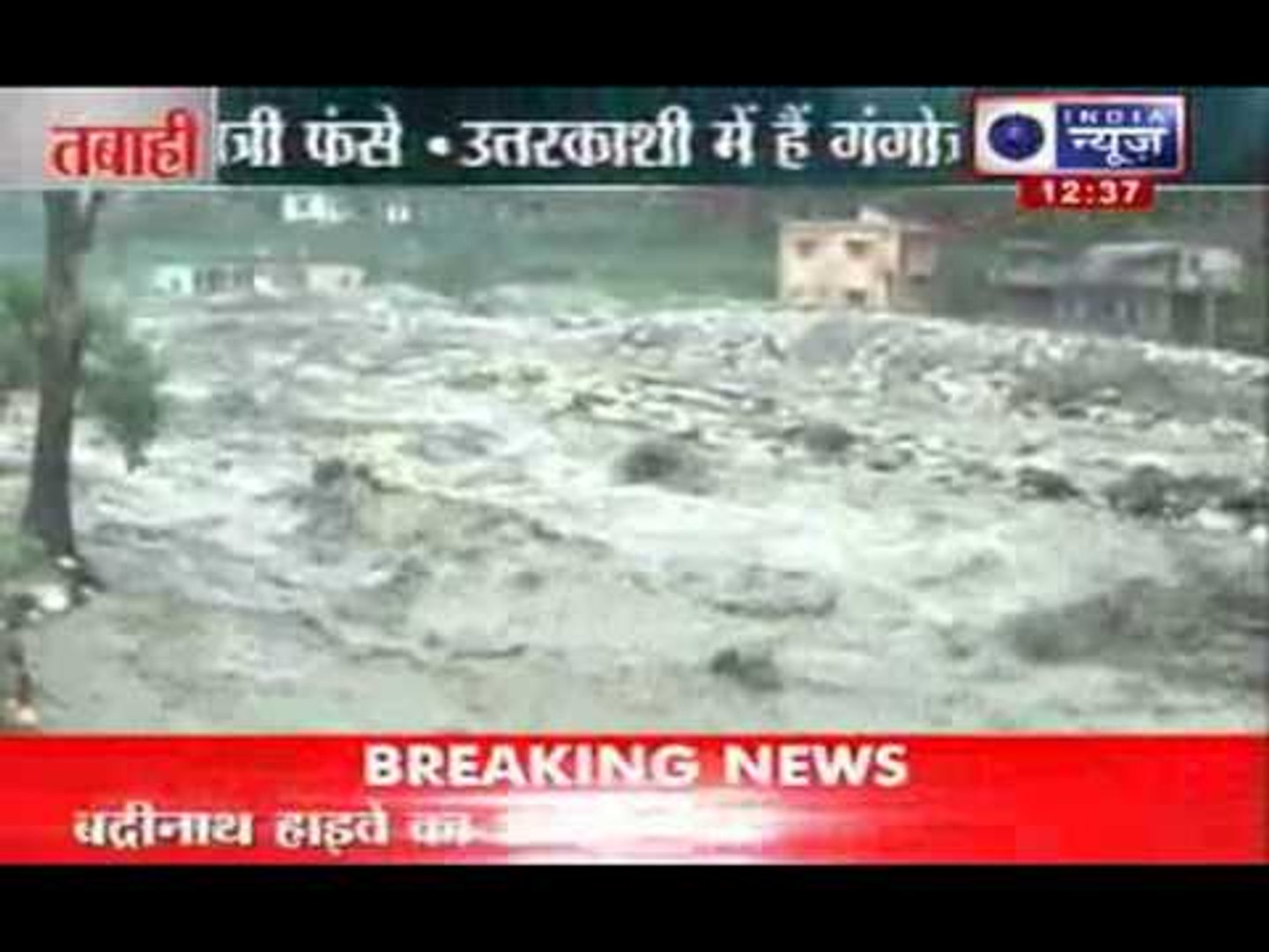 India News: After effects of heavy showers in North India