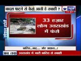 India News: Heavy rains wreak havoc in North India