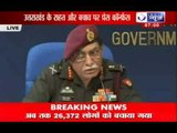 Uttarakhand Kedarnath Flood 2013: Indian Army Press conference over rescue operations